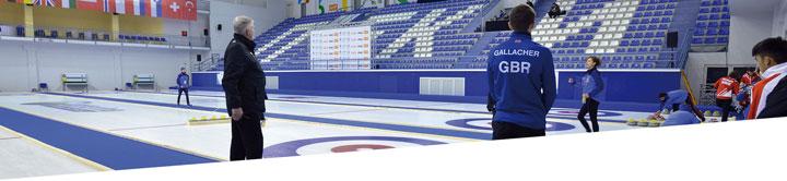 m-subheader-curling