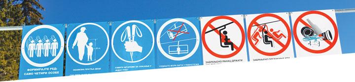 m-subheader-signs-catalogue